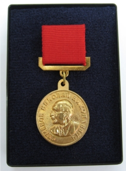 Medal im. Siemonowa